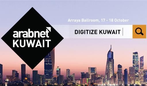 ArabNet Kuwait 2017