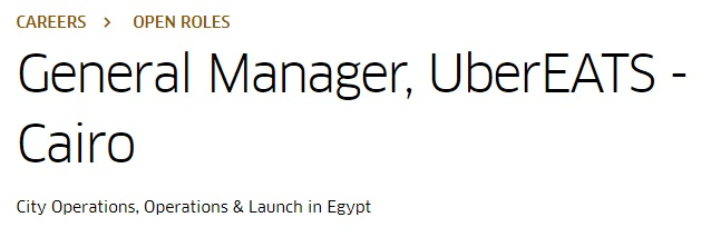 Uber's food delivery platform UberEATS is coming to Cairo: sources