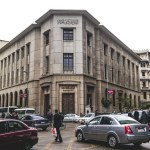 Egypt's central bank to establish ~$58 million fund to invest in FinTech startups