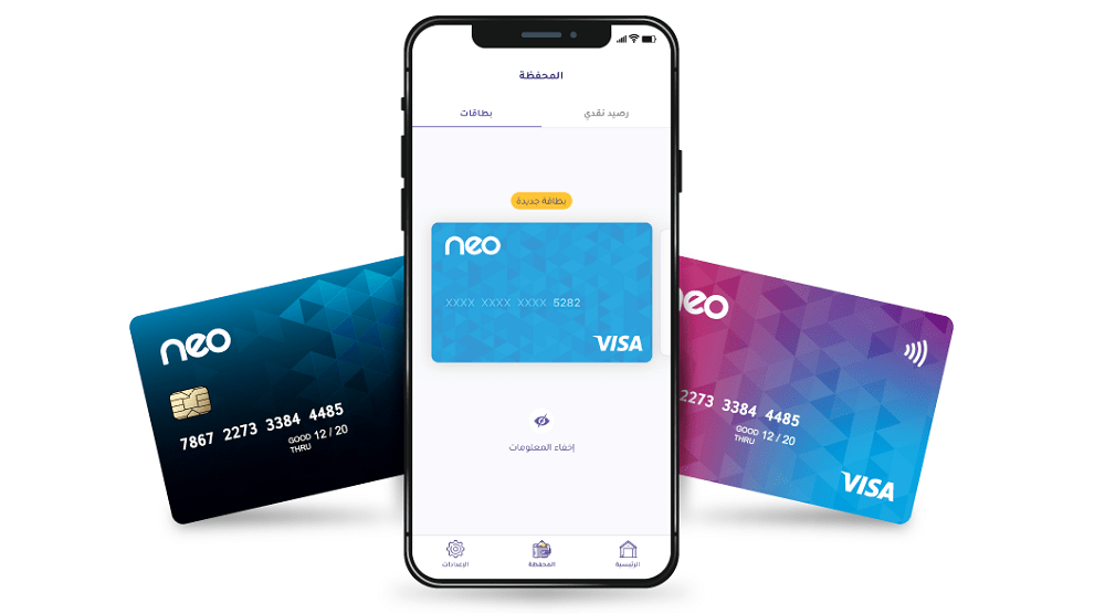 Iraqi company and Lebanese fintech launch the first digital-only payment card 'Neo' in Iraq Neo-Iraq