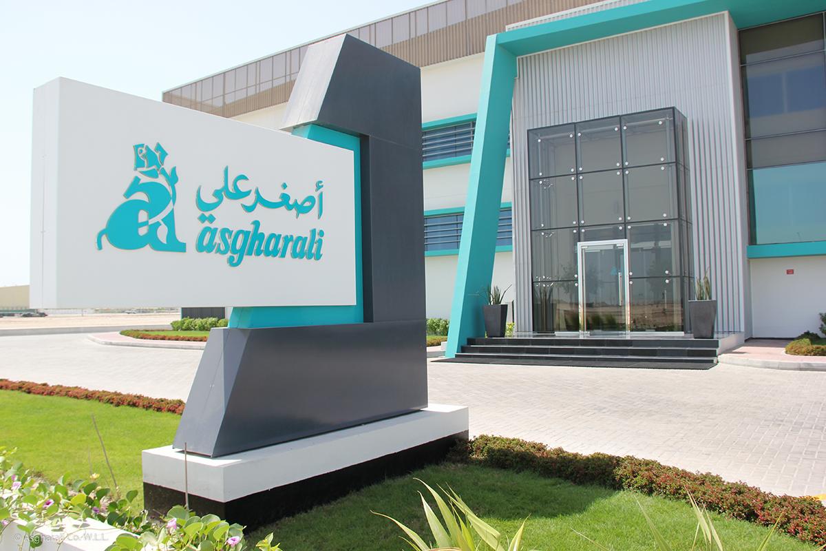 Asghar Ali Co WLL Head Office in Hidd, Bahrain