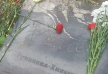 ذكرى وفاة الشاعرالشيوعي  التركي ناظم حكمت