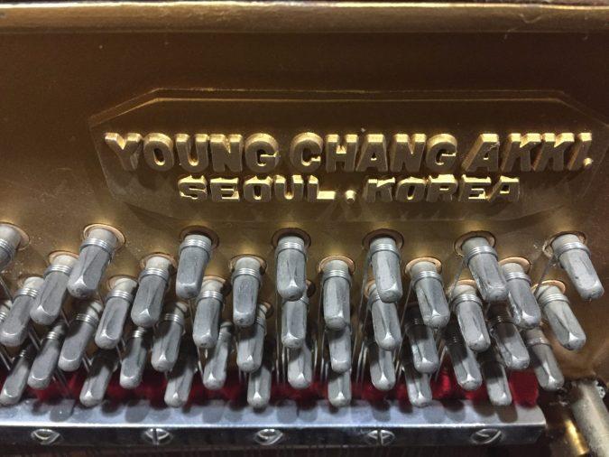 Logo on frame says Young Chang Akki Seoul, Korea