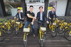 ofo and KT Corporation sign a MOU to Commercialize Korea Customized Bike-sharing Service in Korea
