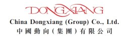 China Dongxiang Announces Interim Results for the First Half of 2018 Reforms Continued with High Dividend Payout Maintained