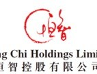 Hang Chi 2018 Interim Revenue Soars 44.69% to HK$65.91 million Profit for the Period Shoots Up 182.94%