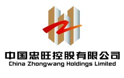 China Zhongwang's Revenue Increases by 28.7% to RMB16.36 Billion in the First Nine Months of 2018