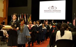Malaysia Sees Her First China-Centric International School