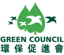 Green Council Launches Innovative Online ESG Assessment Platform and Related Service