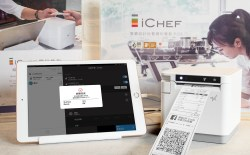 iCHEF, Taiwan's restaurant POS system leader, launches new POS service that integrates Facebook Rewards