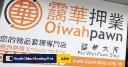 Oi Wah Recorded an Increase of 5.2% and 10.5% in Revenue and Profit Respectively in FP2020