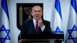 Elite Politik Israel Berhasil Gulingkan Benjamin Netanyahu