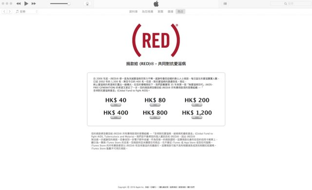 apple-red_03