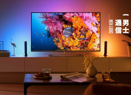Philips Hue Play 登場:最易入門的電競智能家居照明系統