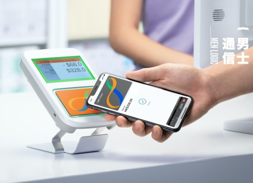 八達通登陸 Apple Wallet!iPhone、Apple Watch 都用得!