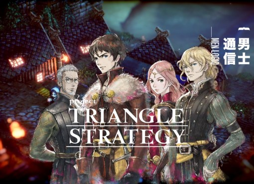 《Project TRIANGLE STRATEGY》歧路旅人班底開發全新戰略RPG