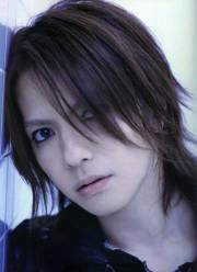 cool japanese hairstyles men