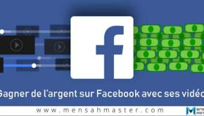 facebook-pauses-pub-mensahmaster-cover