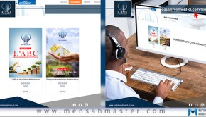 cash-investment-e-learning-main
