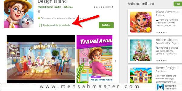 Liste-de-souhaits-du-Google-Play-Store-comment-ça-marche