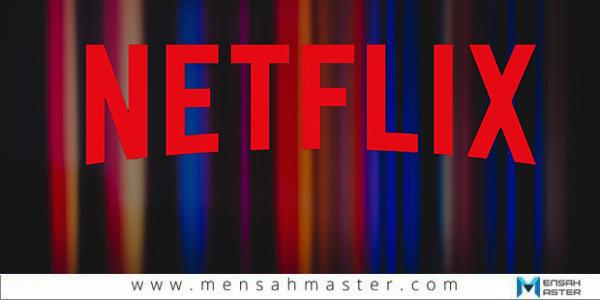 Netflix-annonce-la-fin-des-30-jours-d'essai-gratuit