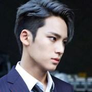 asian hairstyles men