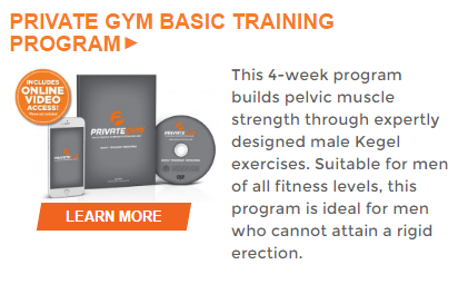 private-gym-basic pelvic muscle exercises