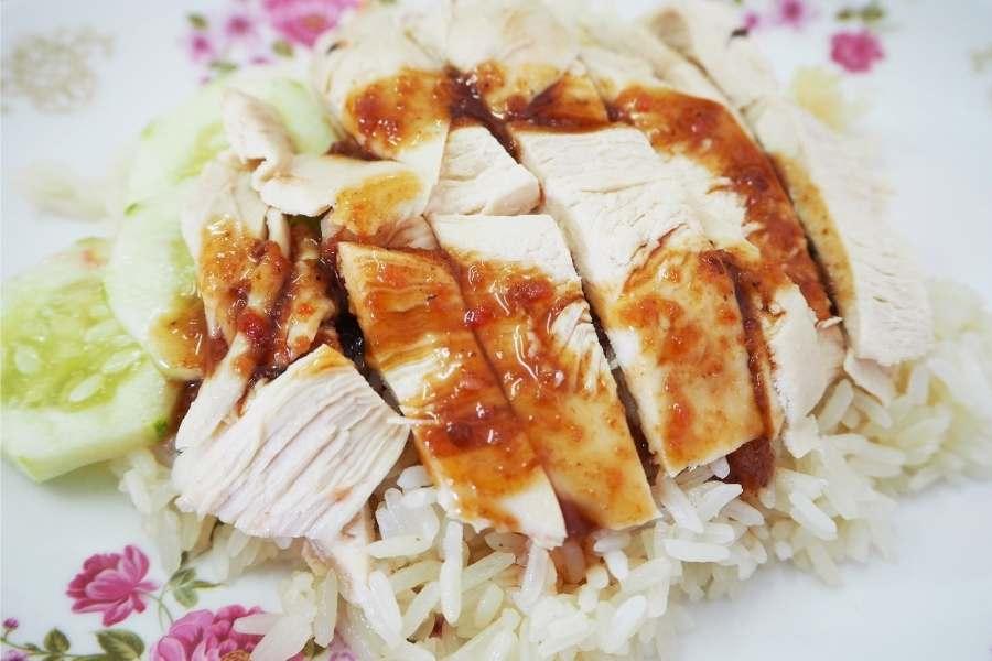 Arroz con Pollo Hainan