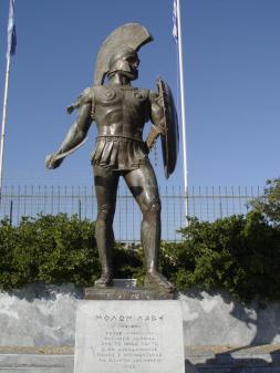 Statua Leonida
