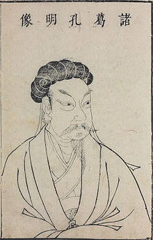 ritratto di Kongmin