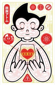 CHOGRIN_MIGHTY-ATOM_TETSUWAN-ATOM_FINAL_BK