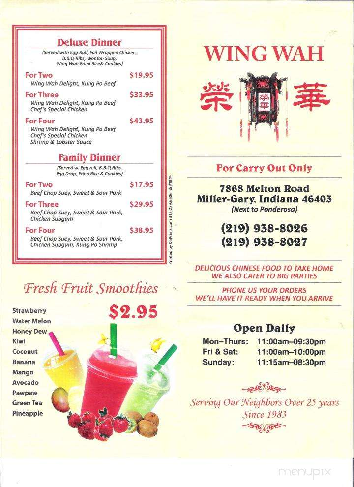 Menu of Wing Wah Restaurant in Gary. IN 46403
