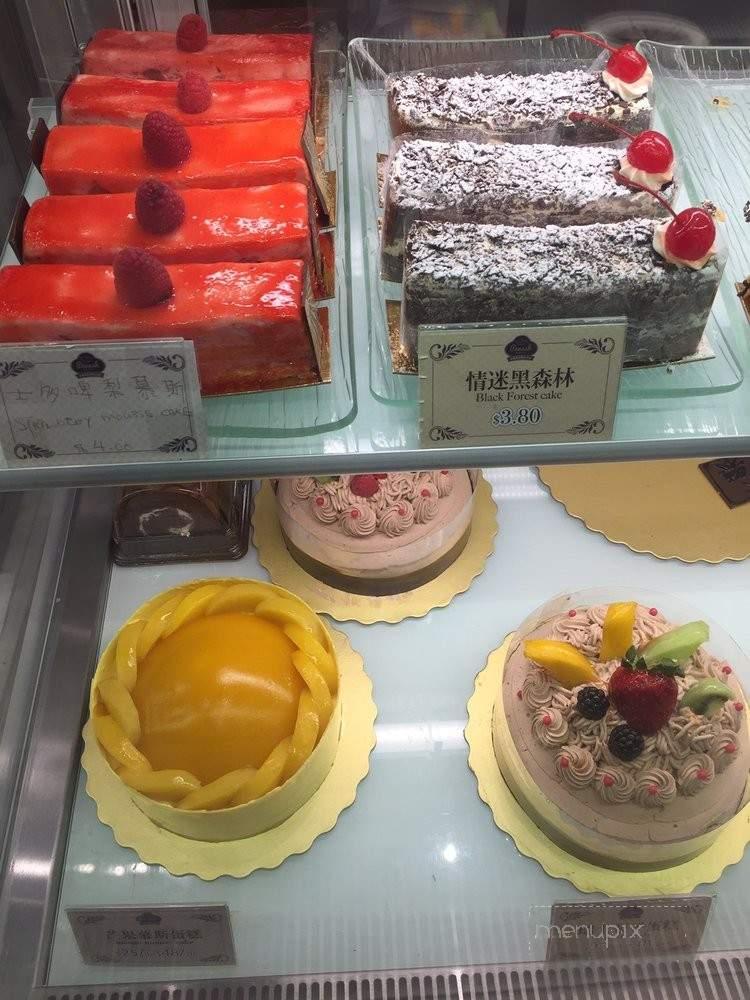 Menu of Panash Bakery in Markham. ON L3P 1B9