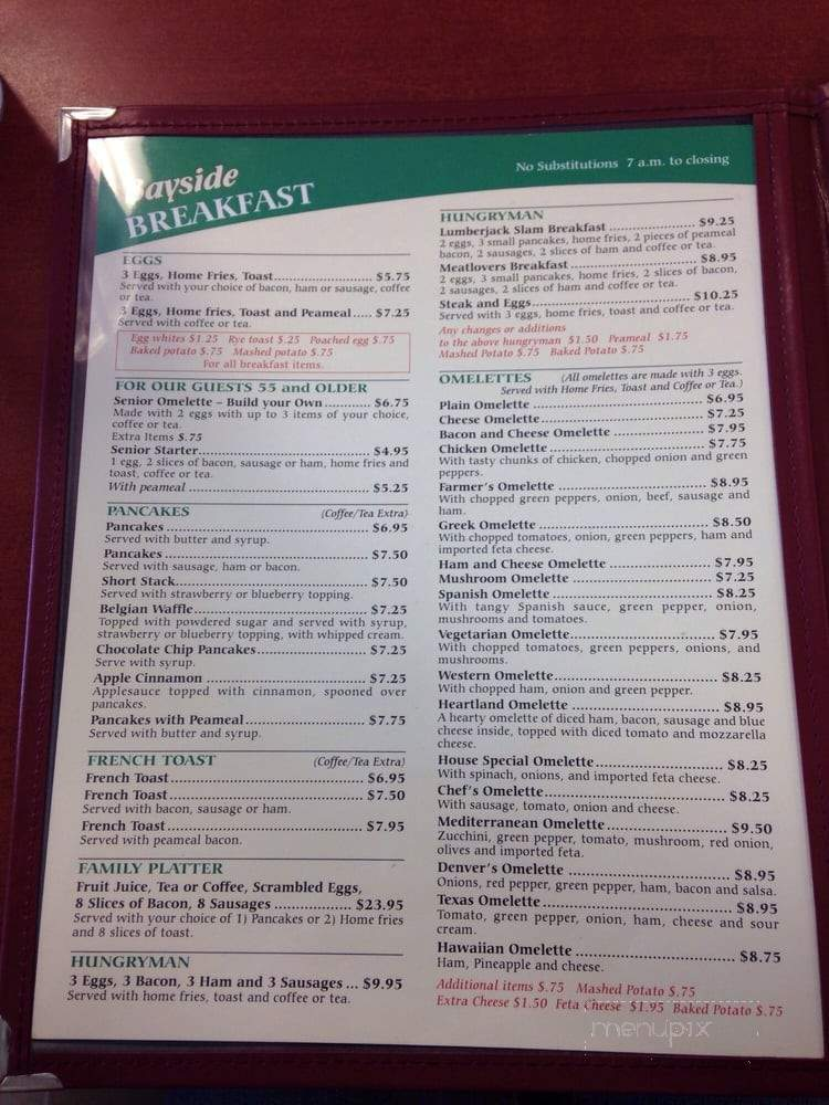 Lobster Buffet San Francisco