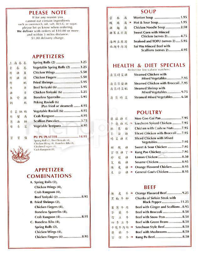 Online Menu of Hong Kong Cafe. Mont Belvieu. TX