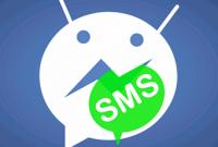 cara menghentikan sms copy 2255