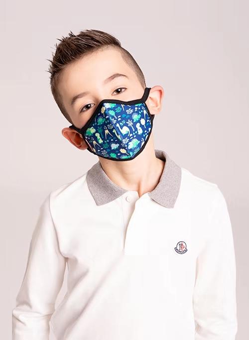 meo kids face mask