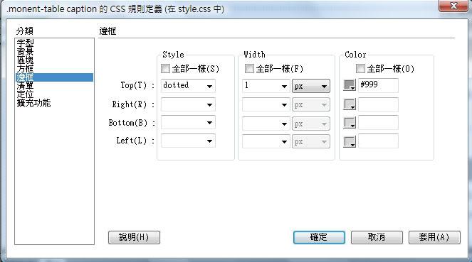 [講義07] 以Float:浮動,製作雙欄網頁 (雙欄Float:浮動,Table:表格,錨點,垂直導覽列) - 網頁設計與語法 ...