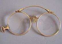 ilk gözlük