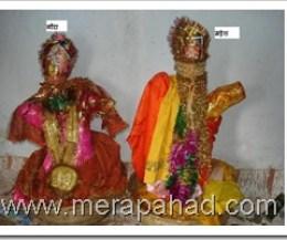 gamra & maheshwar