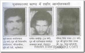 martyr mujjafarnagar