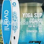 Yoga SUP board YG6-No 27385 11FT thinkness 6in