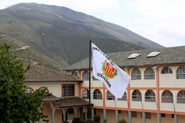 Centro de Formación Mercedaria Fr. Francisco de Jesús Bolaños