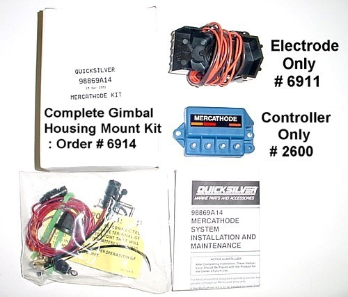 12 volt wiring diagram for boats 2008 ford f250 power mirror mercathode kit #98869a14 - mercstuff.com
