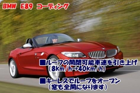 BMW-E89-Z4-sDrive35is_1