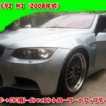 BMW E92 M3 CCCコントローラーをCICコントローラーにレトロフィット