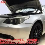 E61 i-drive(ナビ) ブラックアウト→中古CCCにて修理