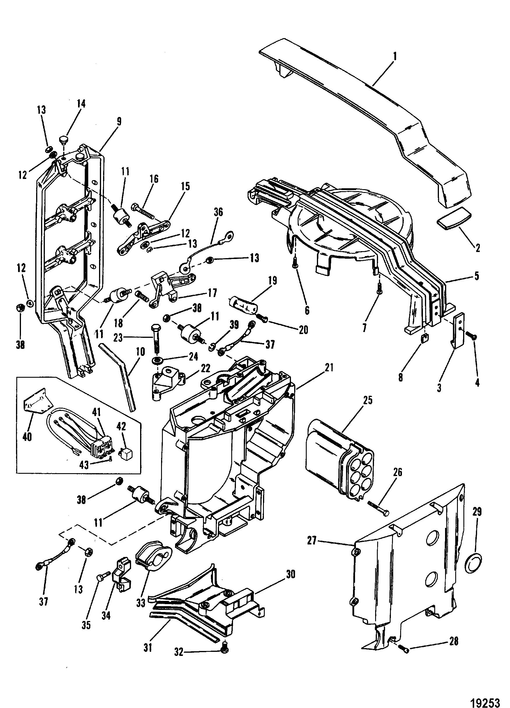 Каталог запчастей MERCURY 2-х тактные 60 (3 CYL.) 0A721308