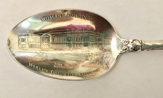 The Woman's Building was among the most popular venues at the 1893 World'sColumbian Exposition in Chicago. (Photo courtesy of Jane Alexiadis)