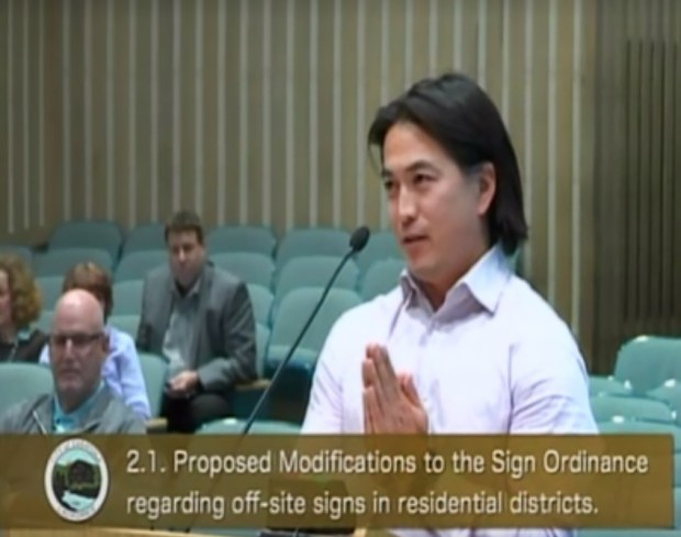 Intero Realtor Andy Tse asked the Saratoga City Council to consider modifying the city's sign ordinance to continue allowing off-site directional signs, but eliminate the branding on them. The council decided against it and voted to ban off-site signs in the city.(Photo courtesy of the city of Saratoga)